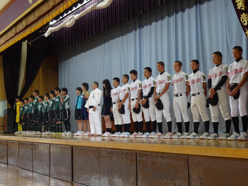 四倉高等学校